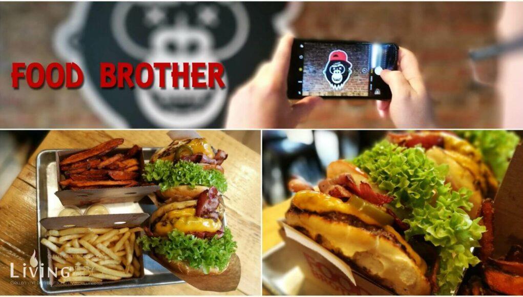 Food Brother Burger Dortmund